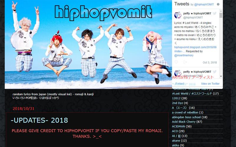 hiphopVOMIT