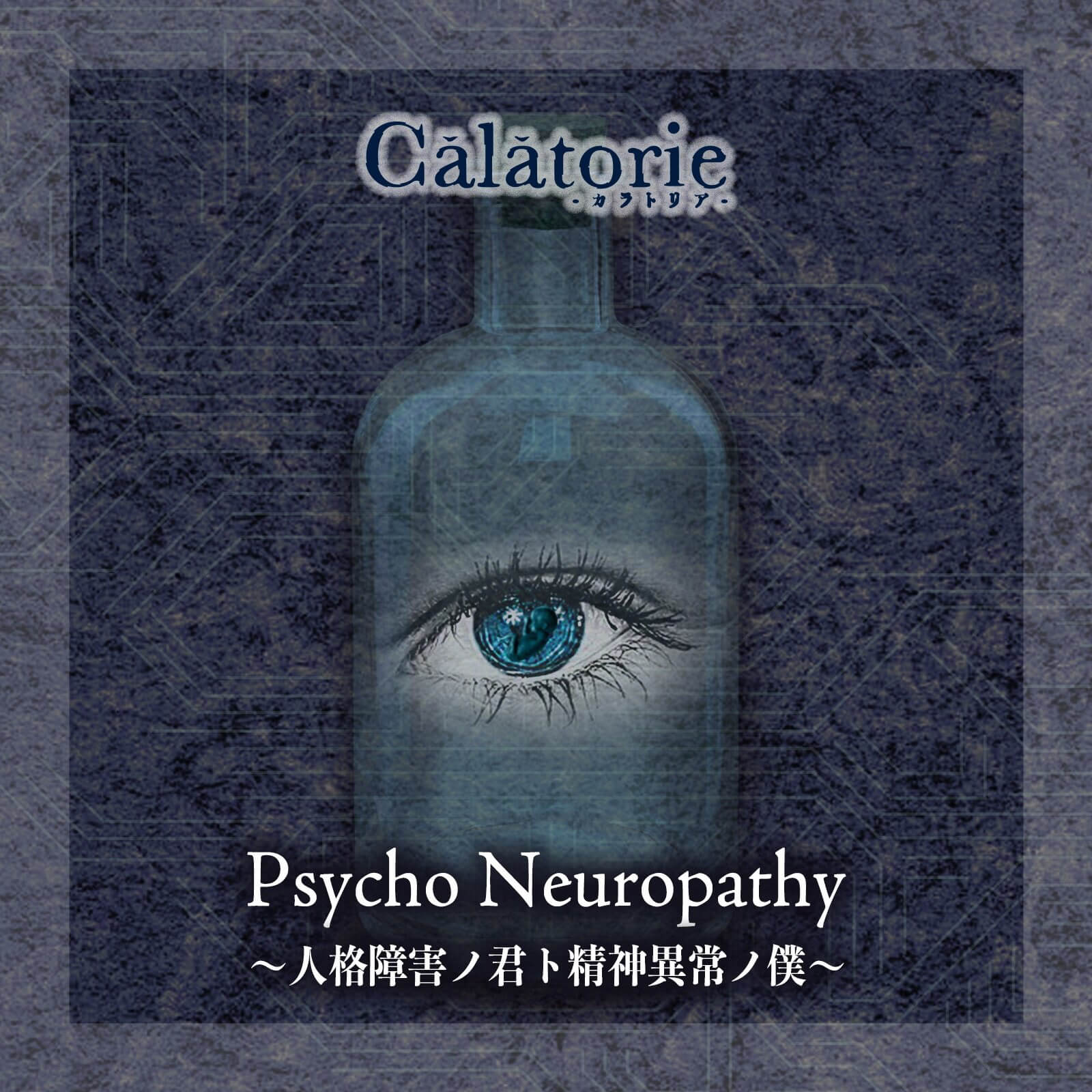 Psycho Neuropathy jacket
