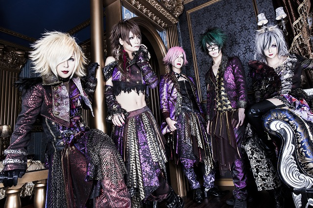 AVANCHICK to disband