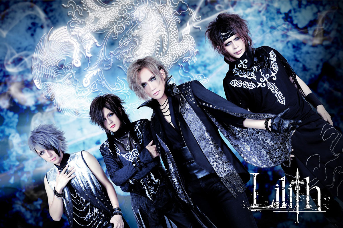 Lilith's new look, second press, and more