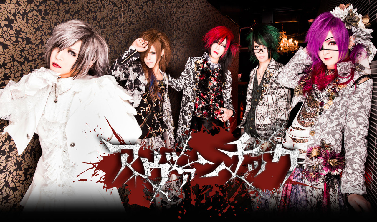 AVANCHICK first live DVD announced
