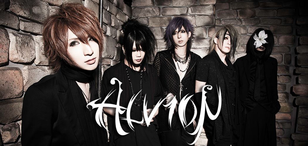 ALVION first single and new look