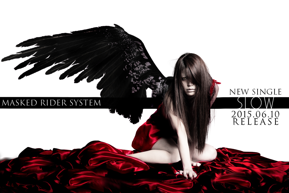 MASKED RIDER SYSTEM new single details
