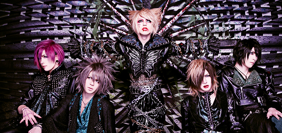 ARLEQUIN new single DILEMMA