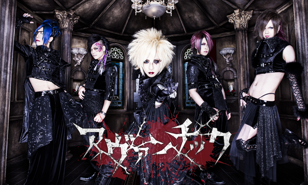 AVANCHICK new releases announced!! Samples up