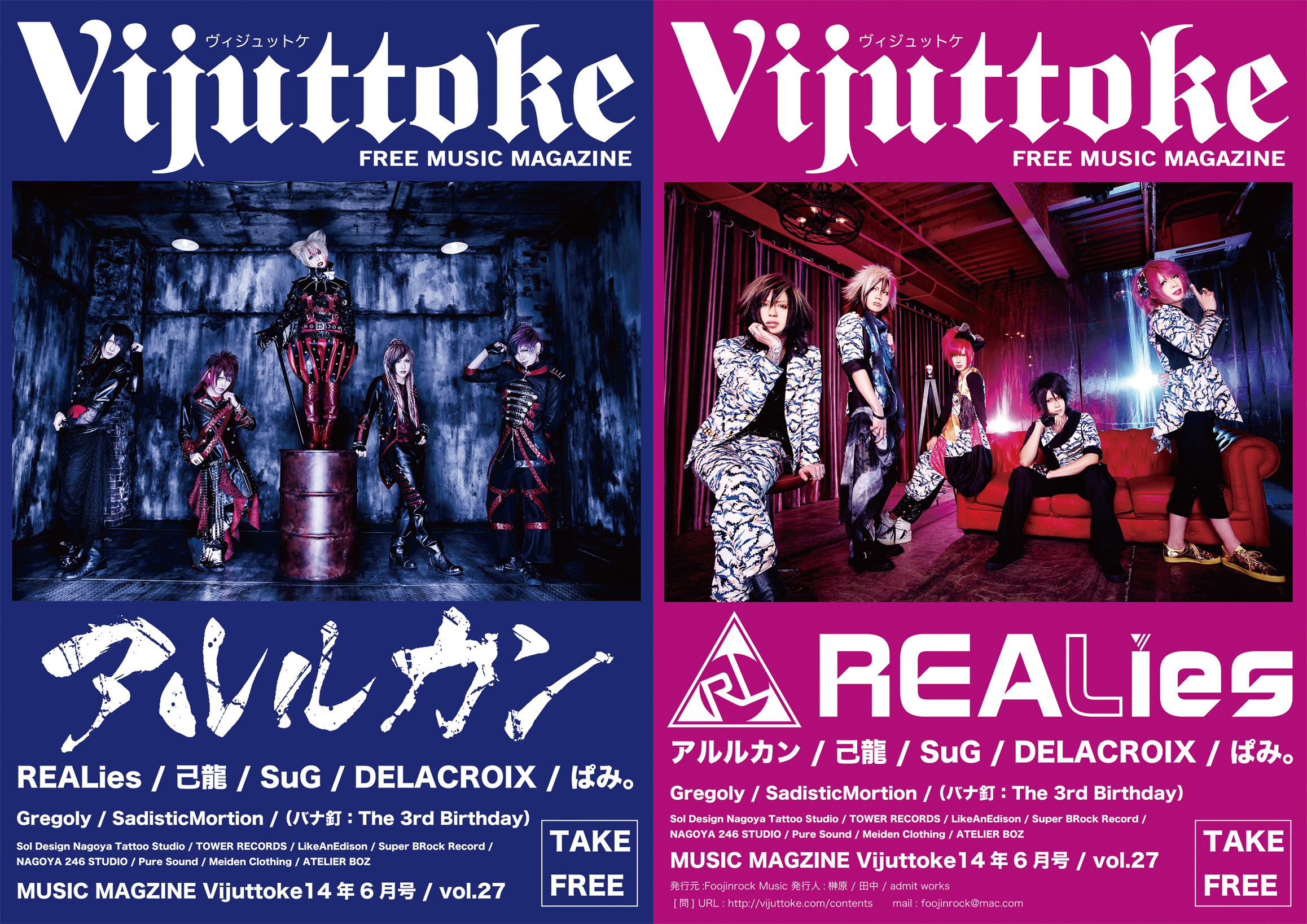 REALies and ARLEQUIN covers