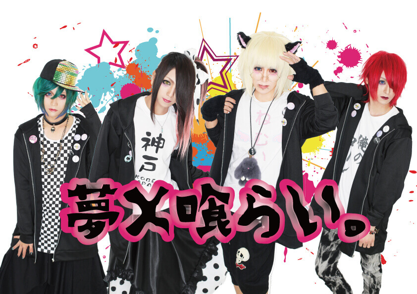 Yume×Kurai。 new look (+ two points)