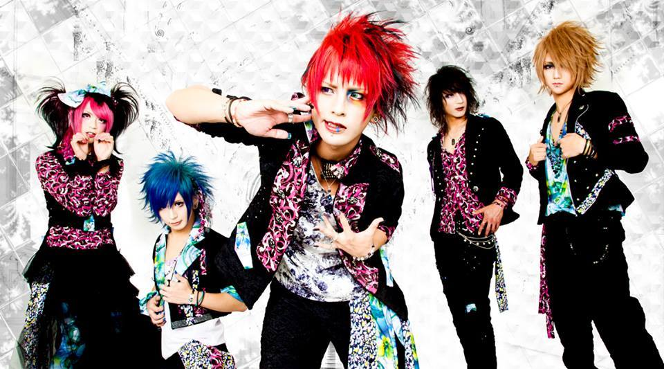 i.Rias will disband