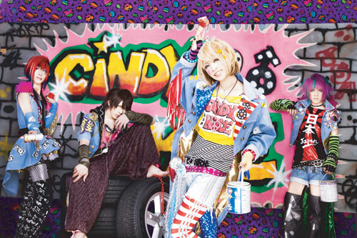 CindyKate will release three live-limited CDs
