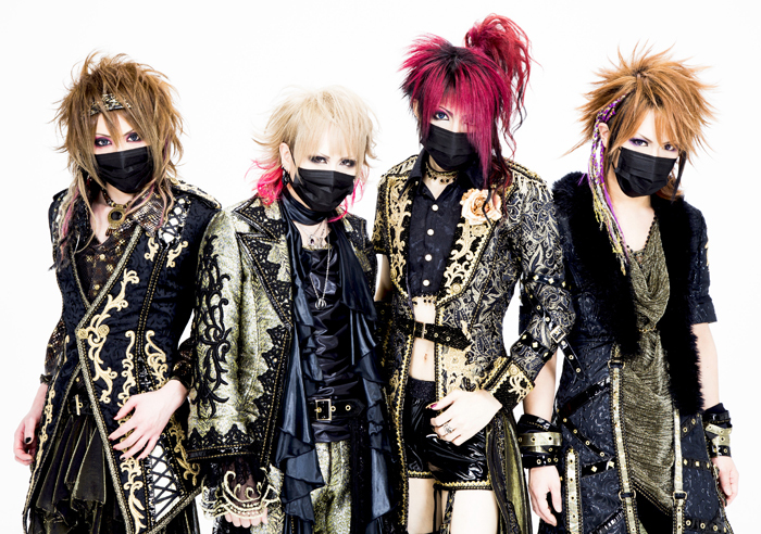 News tagged: | vkgy (ブイケージ)