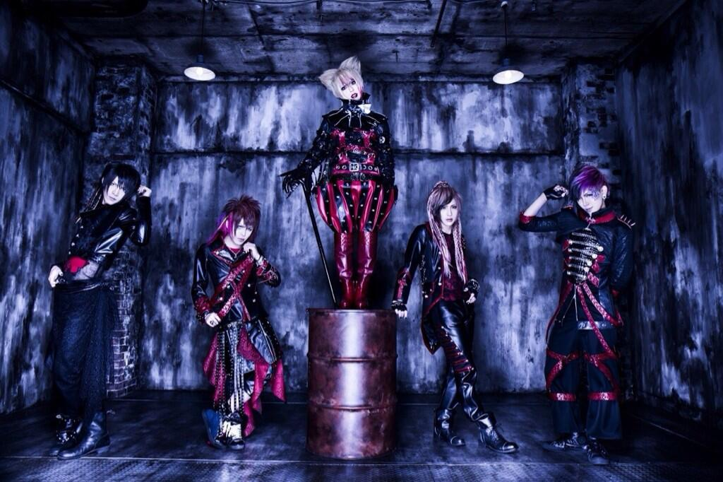 ARLEQUIN 2nd maxi-single