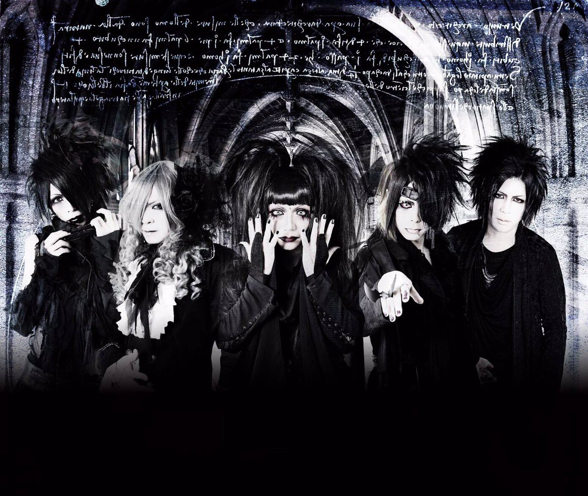 Support drummer Youichi will join Lucifer's underground